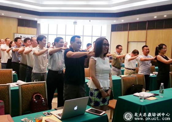 北京大学标杆企业CEO研修班-6月课程精彩回顾