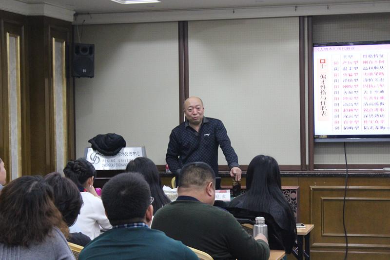 北京大学标杆企业CEO研修班-12月课程回顾