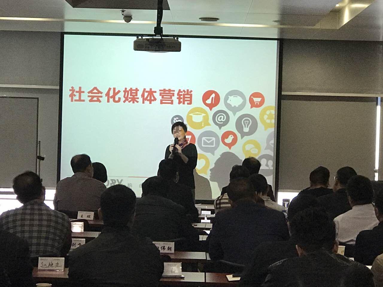 清大-工商管理(EMBA)总裁导师班-课堂回顾