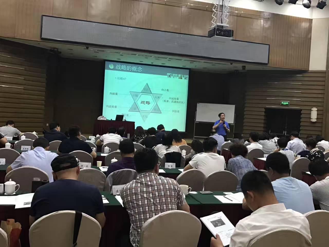清大工商EMBA班-2017年5月课堂照片