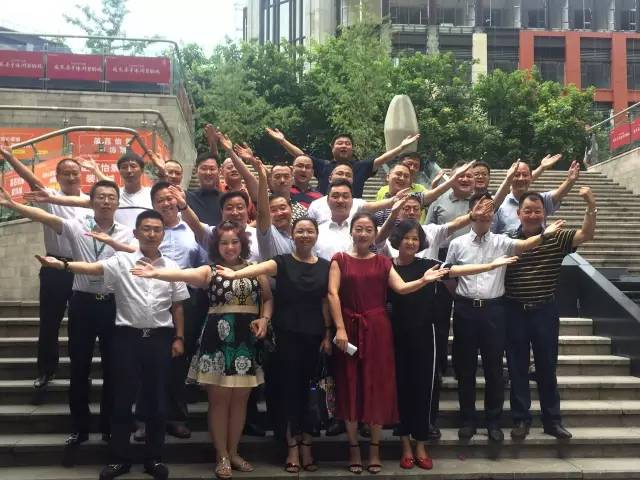 北京大学金融战略与商业模式CEO研修班-成都游学