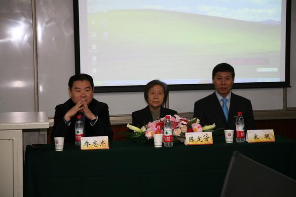 北京大学资本战略与投融资总裁研修班开学实纪