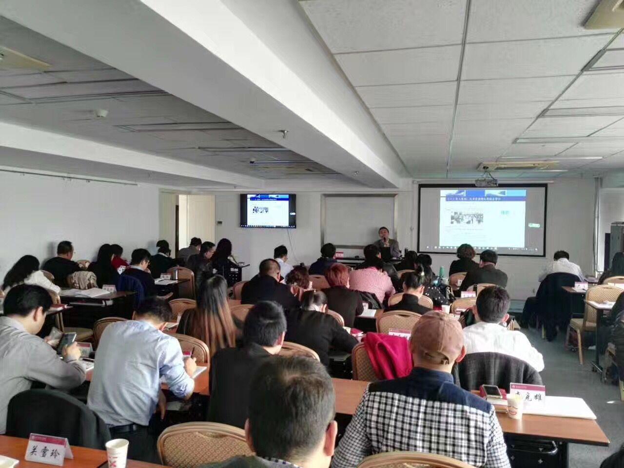 北清商学院-PE六班《PE视角下的公司治理》