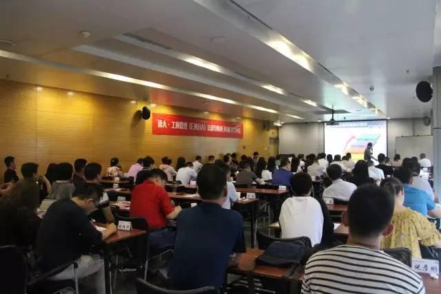 清大-工商管理(EMBA)总裁导师班-我们开学啦!!!